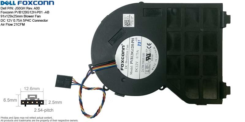Blower Fan 91x129x25mm - Foxconn Pvb120g12h-p01